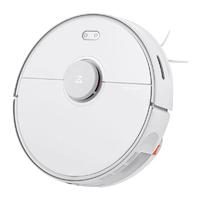 Робот-пылесос Roborock S5 MAX Global White/Белый